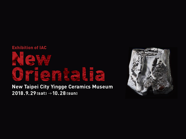 "img:""New Orientalia – IAC Member's Exhibition"""